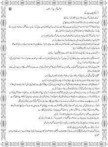 Capt. Raza Quotes 155 (27-03-2014) Page 1