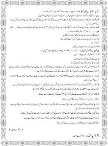 Capt. Raza Quotes 155 (27-03-2014) Page 2